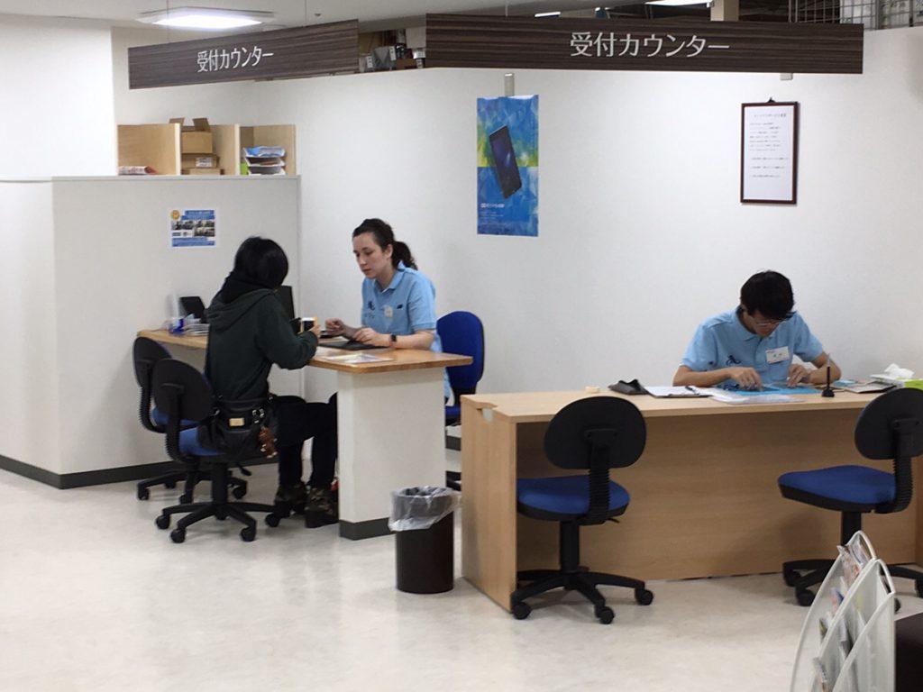 iPhone修理買取海老名店舗詳細