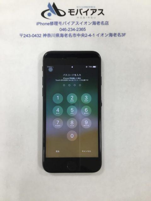 iPhone7フロントガラス交換