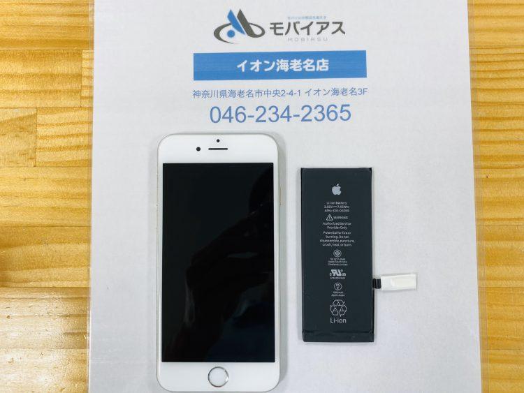 iPhone6バッテリー修理海老名