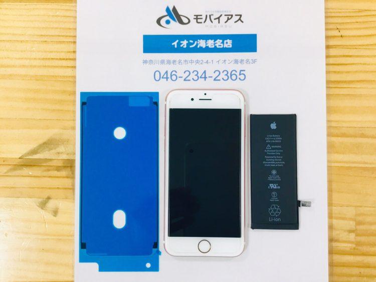 iPhone6s電池交換
