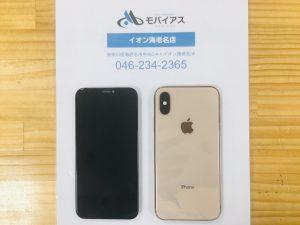 iPhoneXS液晶修理 海老名