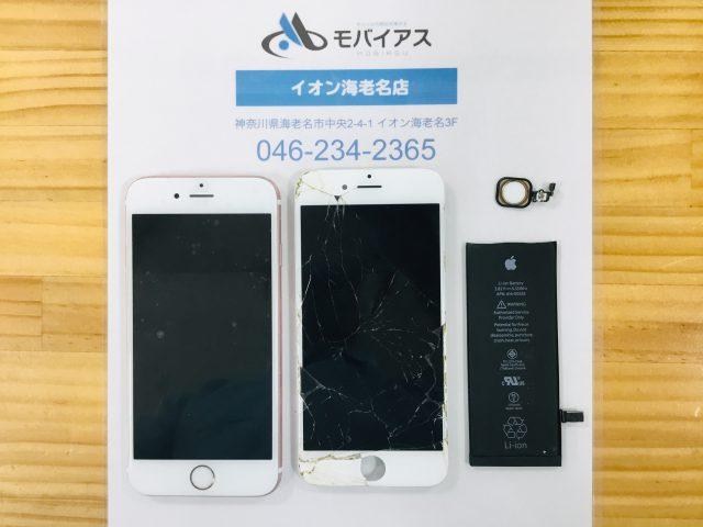 iPhone6s ホームボタン