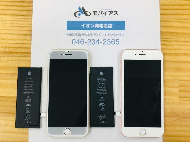 iPhone6sバッテリー交換2台