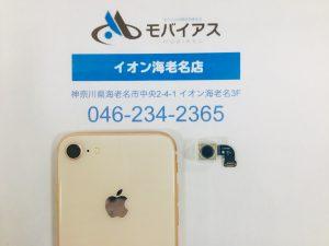 iPhone8カメラ修理