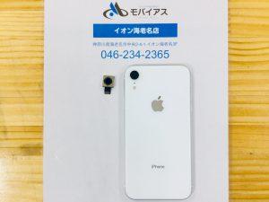 iPhoneXRカメラ修理
