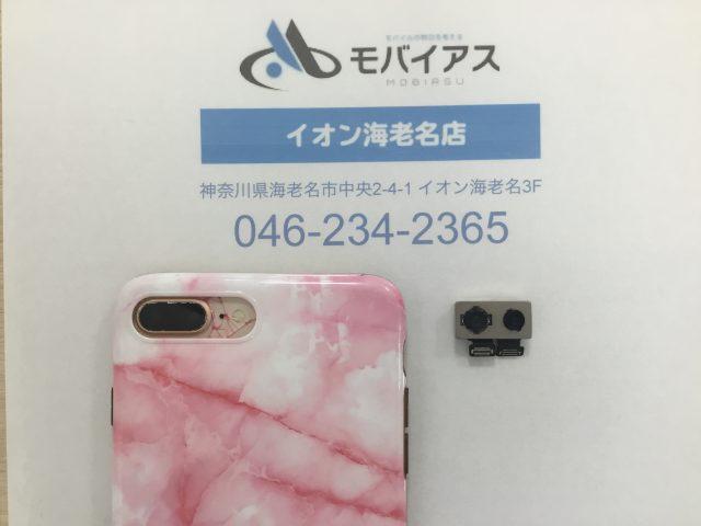 iPhone8Plusカメラ交換