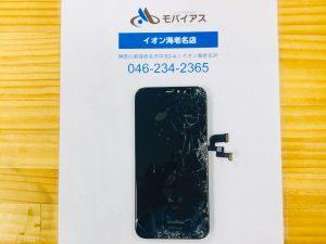 iPhoneXSガラス修理