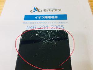iPhone8ガラス交換修理
