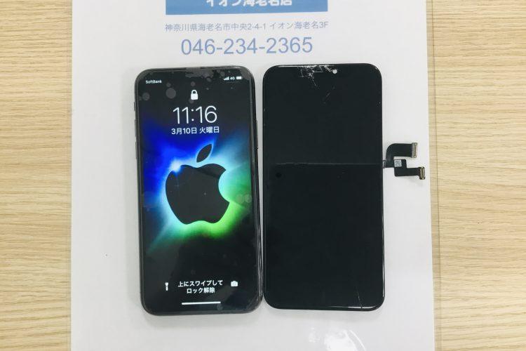 iPhoneXガラス修理
