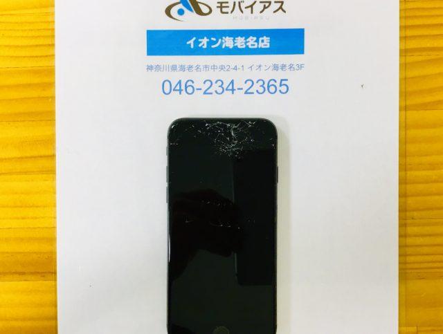 iPhone8画面ガラス修理