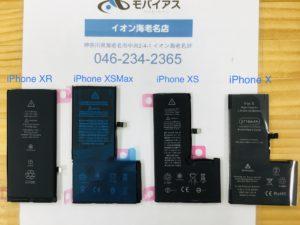 iPhoneXシリーズ