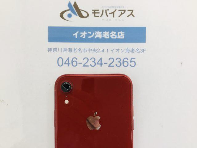 iPhoneXR カメラ修理