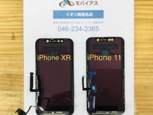 iPhone 11 iPhoneXR