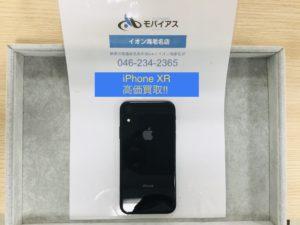 iPhone XR高価買取