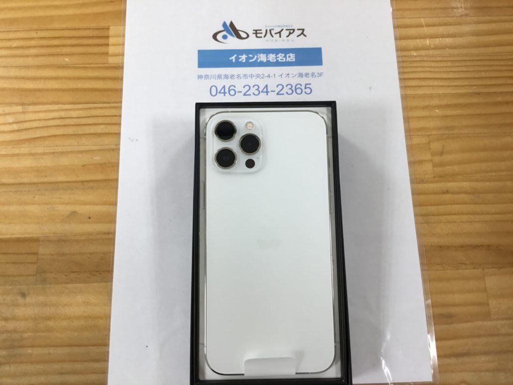 iPhone 12 ProMax 買取