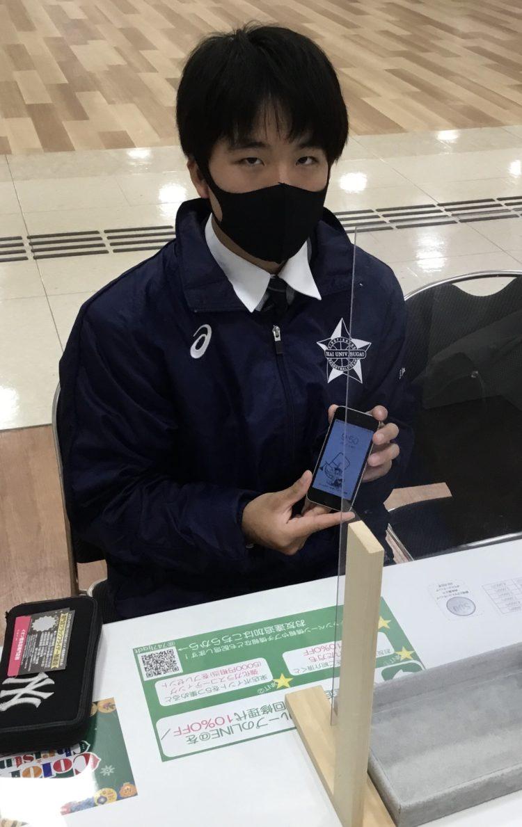 iphone・修理・モバイアス・液晶交換・画面交換
