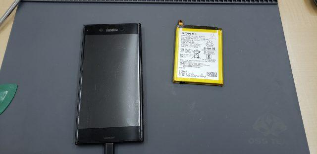 Xperia修理,Xperiaバッテリー交換,Xperia電池交換