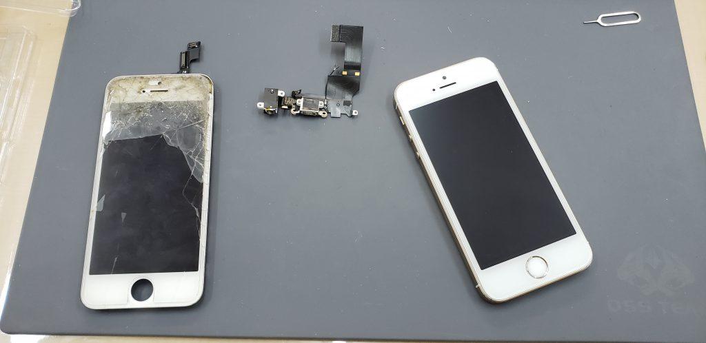 iPhone5S画面修理,iPhone5S充電口修理,iPhone画面修理,iPhone充電口修理