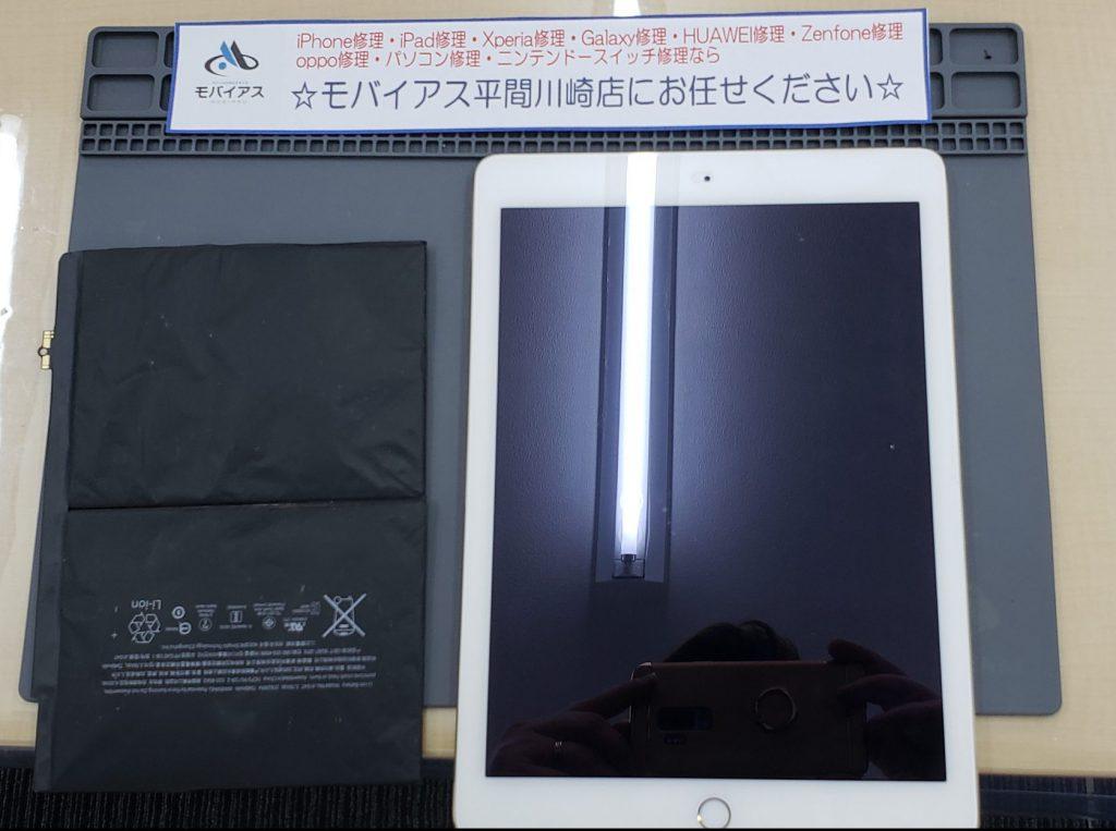 iPad5バッテリー交換,iPad5電池交換,iPadバッテリー交換,iPad電池交換,武蔵小杉