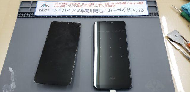ZenfoneMaxPro(m2)画面修理