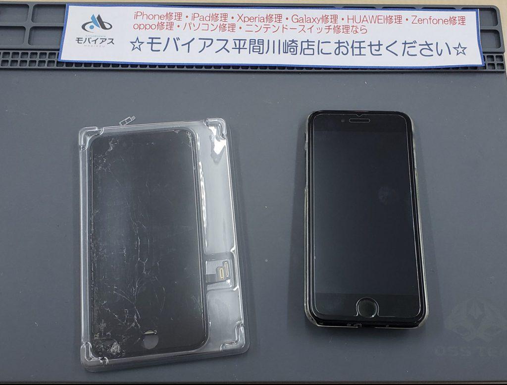 iPhone7画面修理,iPhone7ガラス修理,iPhone画面修理