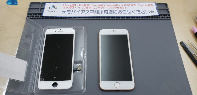 iPhone7 画面修理 液晶修理 青葉区 iPhone液晶修理