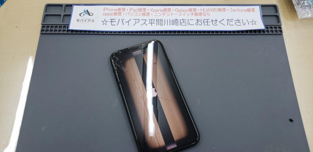 iPhoneXR画面修理,iPhoneXR液晶修理