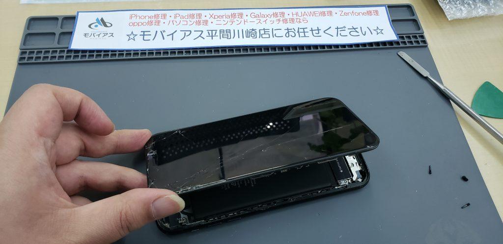 iPhone液晶修理,iPhone液晶修理