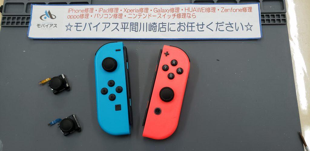 NintendoSwitchコントローラー修理 ニンテンドースイッチ修理