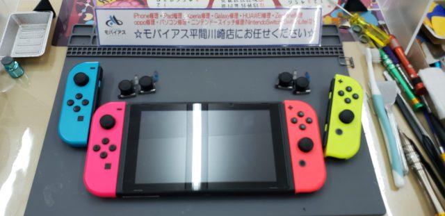 NintendoSwitch Joyコン修理 コントローラー修理