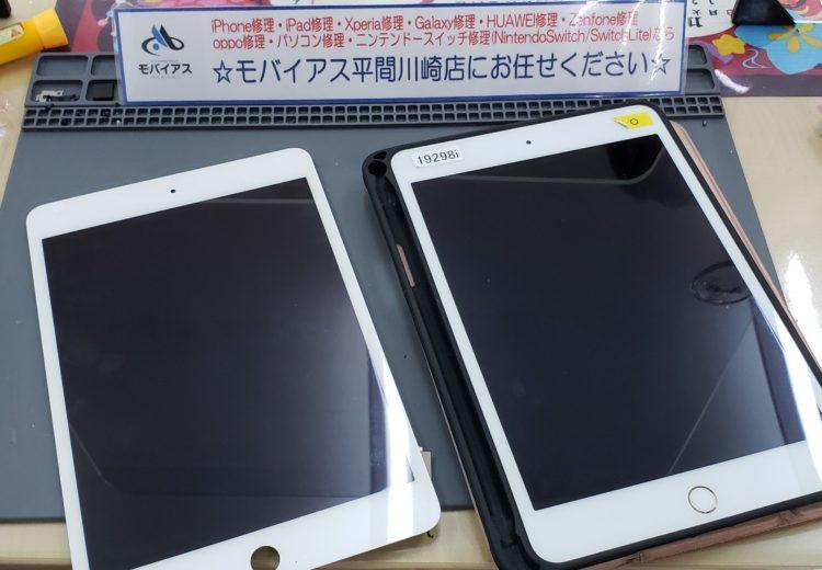 iPadAir2ガラス修理・iPad画面修理・iPadAir修理