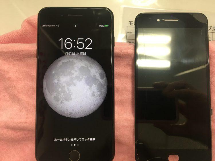 iPhone7Plus液晶&バックカメラガラス交換