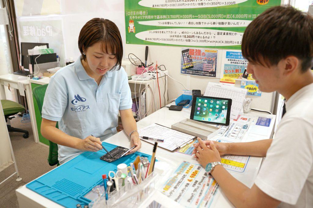 iPhone修理横浜