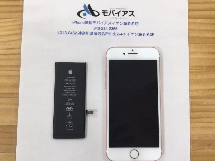 iPhone7バッテリー交換後本体と交換後バッテリの写真