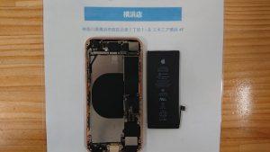 iPhone8 内部