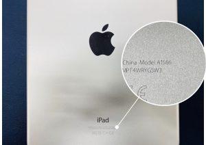 iPad モデル番号確認