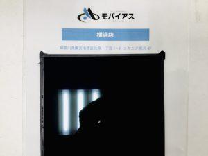 iPad5/Air 液晶