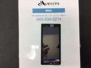 XperiaZ3 フロントパネル