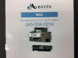 XperiaZ3基板