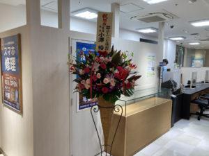 モバイアス平塚店