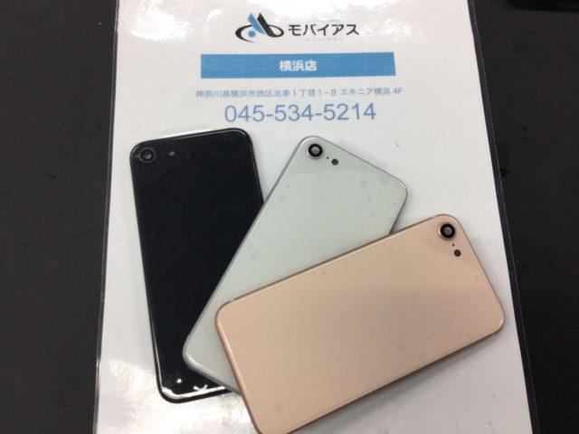 iPhone8 背面ガラス