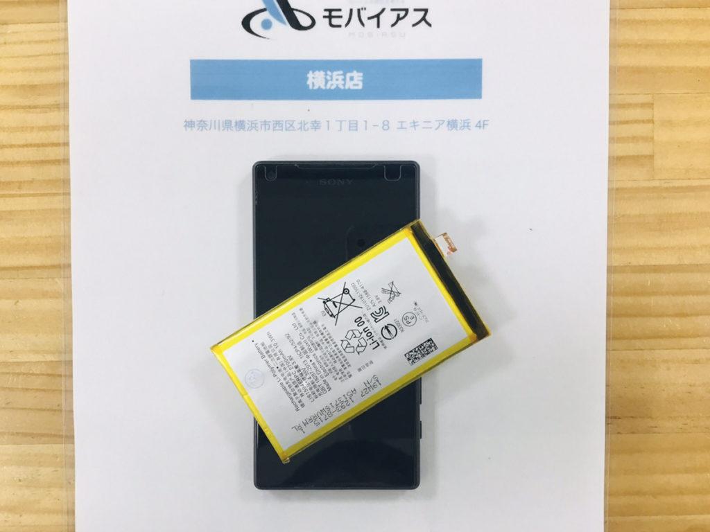 Xperia X Compact バッテリー交換