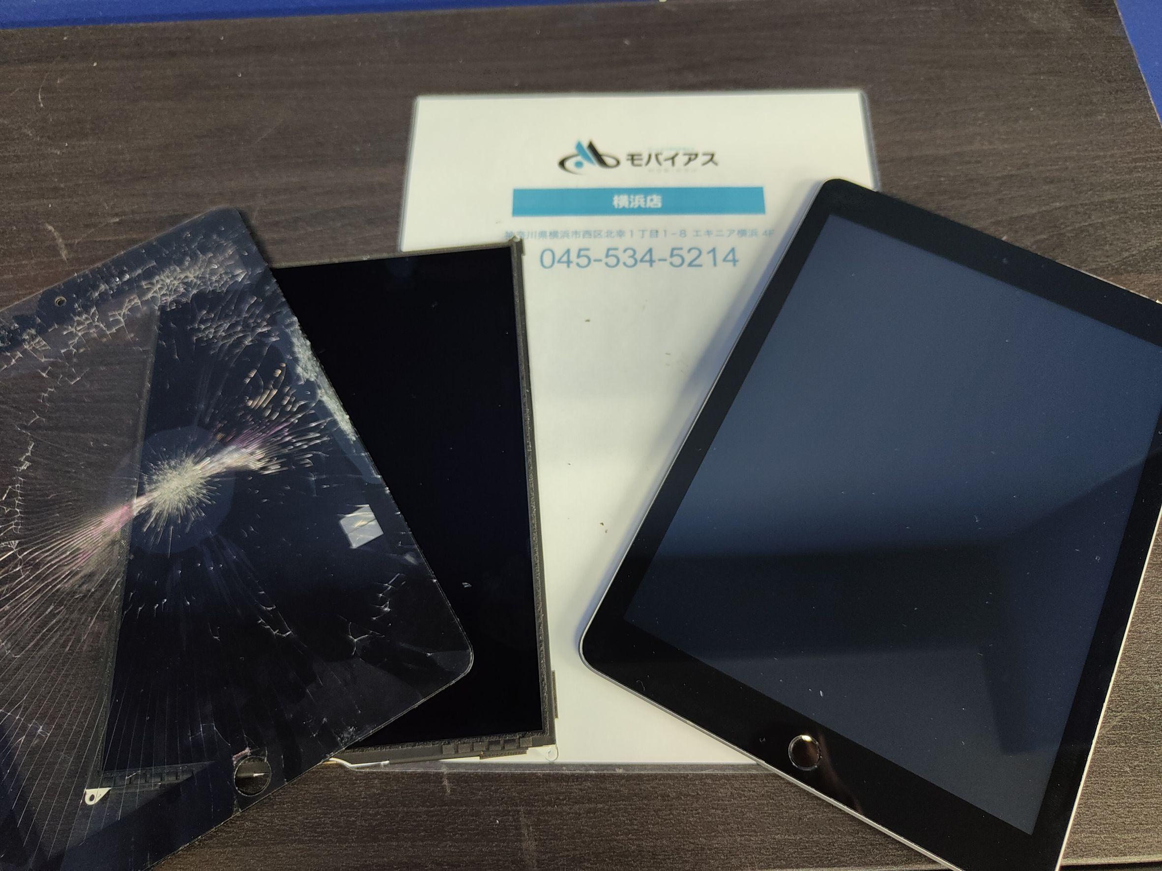 iPad6 画面修理